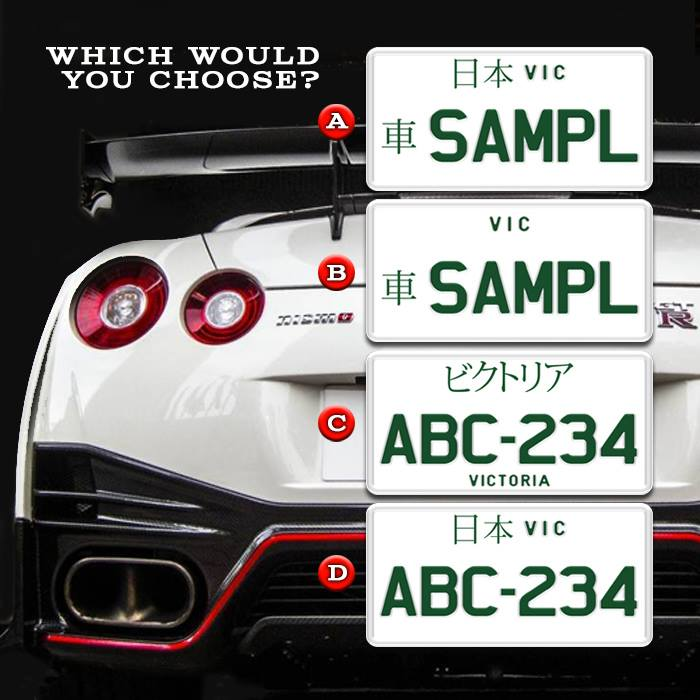 Motorcycle Number Plate Nsw The Best Motorcycle 2017