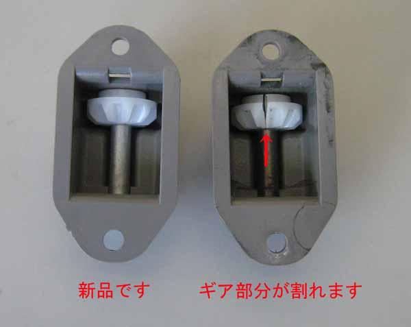 parts_mania-img600x477-1473415109ovsort15348.jpg