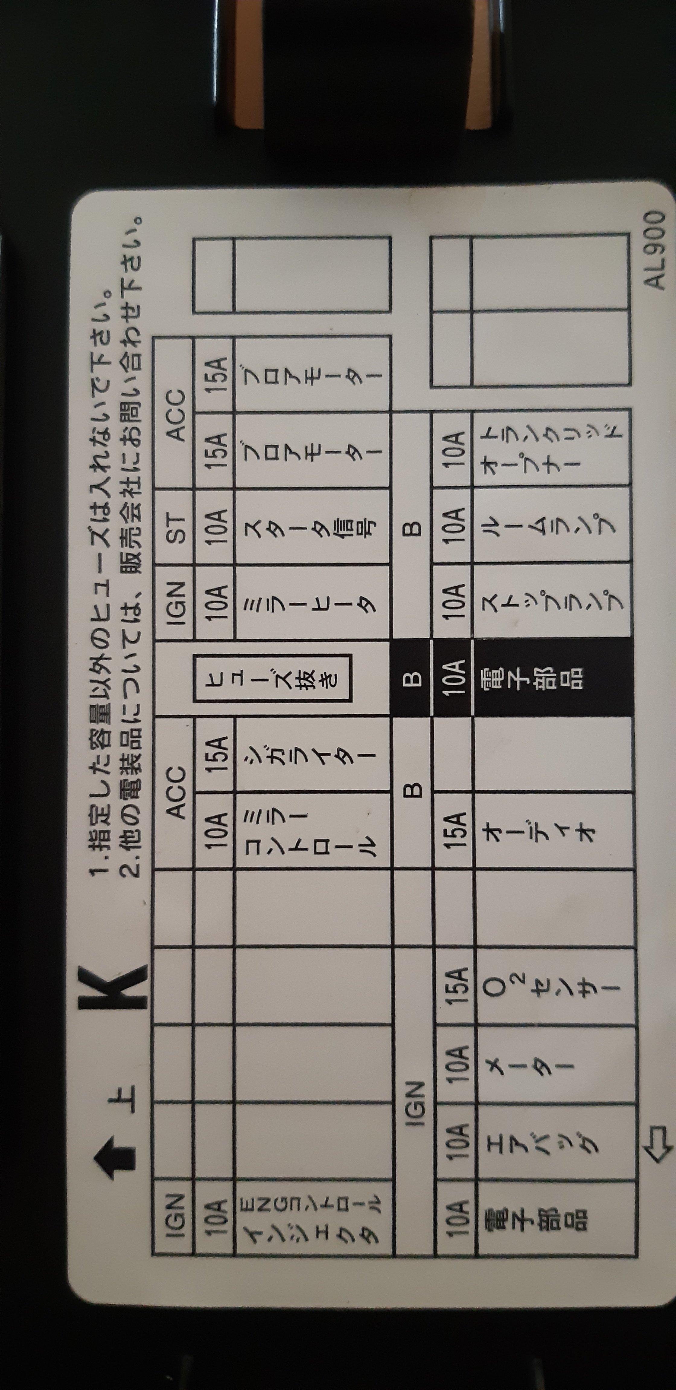 on v35 fuse box translation