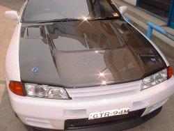 Wtb : Carbon Fibre Bonnet For Skyline R32 Gtr - For Sale