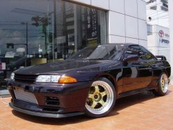 Where Can I Find These Front Lips In Oz (r32 Gtr) - Cosmetic